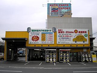 自動車の海外輸出のことならアペックにおまかせ下さい。